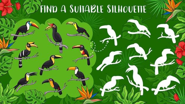 Cartoon-tukan-vögel, kinderspiel finden tukan-silhouette. bildungspuzzle, memory-spiel, passendes rätsel oder aufmerksamkeitstest mit exotischem tropischem tukan oder toco, dschungel und palmblättern