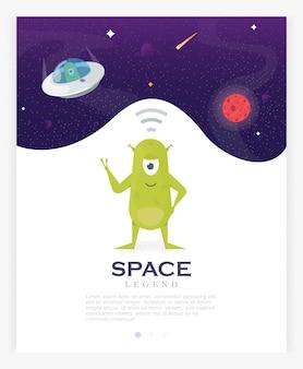 Cartoon über außerirdische. ufo im weltraum auf dem hintergrund des mars empfängt ein signal