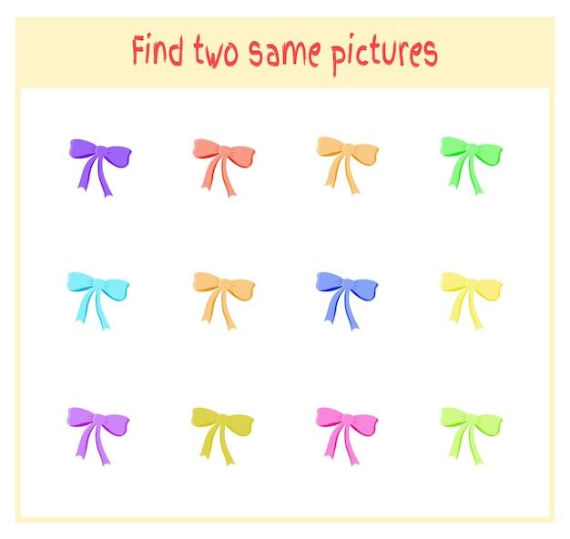 Cartoon-vektor-illustration der suche nach zwei genau den gleichen bildern bildungsaktivität für kinder im vorschulalter mit bögen.