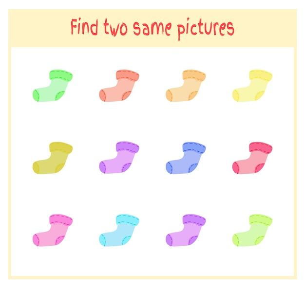 Cartoon-vektor-illustration der suche nach zwei genau den gleichen bildern bildungsaktivität für kinder im vorschulalter mit socke.