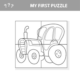 Cartoon-vektor-illustration des bildungs-puzzle-spiels für kinder im vorschulalter mit lustigem traktor-maschinen-charakter - mein erstes puzzle- und malbuch