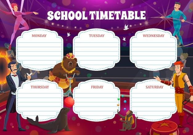 Cartoon-zirkus-darsteller, schulstundenplan mit großen top-künstlern vektorvorlage. wöchentlicher schülerplan mit akrobaten, luftgymnasten und zauberer oder dompteur. wochenplaner mit shapito-zeichen