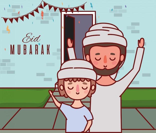 Cartoons von muslimischen vätern und söhnen feiern ramadan eid mubarak vor dem haus