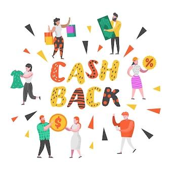 Cash back- und geldrückerstattungskonzept