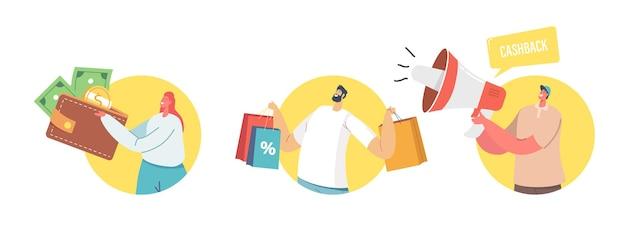 Cashback-angebot, gesamtverkauf und festliches rabattkonzept. shopper-charaktere, die geldbörse mit geld, taschen, verkäufer mit megaphon halten. shopping-erholung, cash-back-promo. cartoon-vektor-illustration