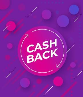 Cashback-angebot vektor-banner