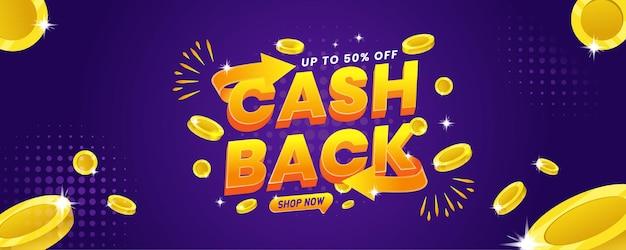 Cashback bis zu 50% rabatt auf das banner-design