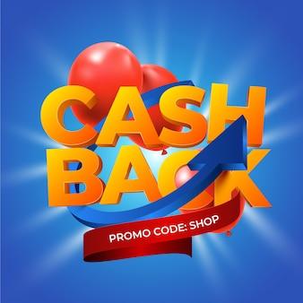 Cashback-konzept mit promo-code