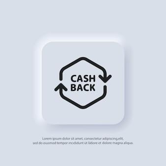 Cashback-symbol. wechselgeld. finanzdienstleistungen, geldrückerstattung, kapitalrendite. cashback-rabatt. sparkonto, währungsumtausch