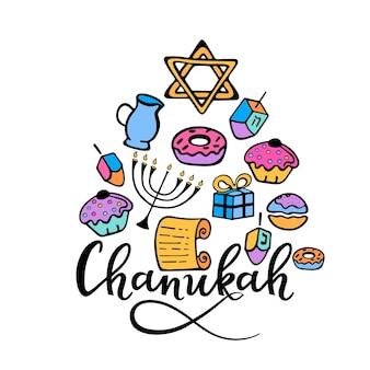 Chanukka-design-elemente im doodle-stil. traditionelle attribute der menora, dreidel, öl, tora, donut. handbeschriftung