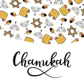 Chanukka-design-elemente im doodle-stil. traditionelle attribute der menora, tora, davidstern, dreidel. handbeschriftung