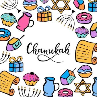 Chanukka-rahmen im doodle-stil. traditionelle attribute der menora, dreidel, öl, tora, donut. handbeschriftung.