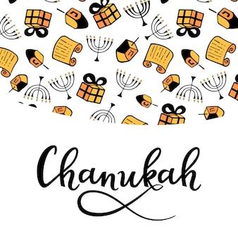 Chanukka runder rahmen im doodle-stil. traditionelle attribute der menora, dreidel, geschenk, tora, davidstern. handbeschriftung