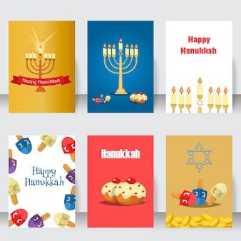 Chanukka-traditionelle jüdische feiertagskarten stellten vektor ein. verschiedene jüdische karten und flache ikonen der einladung chanukka-feier stellten isolierten vektor ein. jüdische chanukka-kartenkirche traditionelles religiöses.