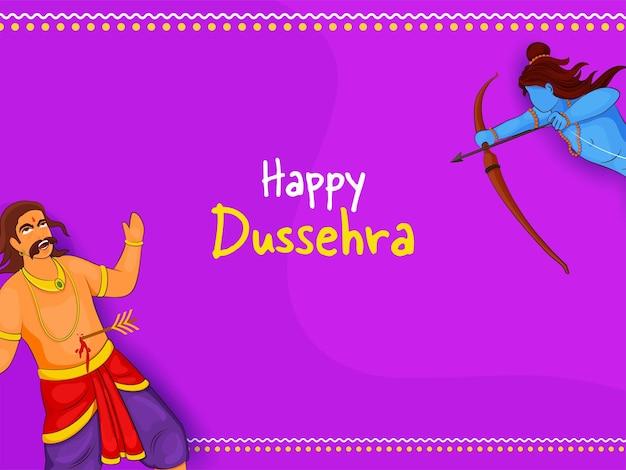 Charakter von lord rama, der ravana auf lila hintergrund für eine glückliche dussehra-feier tötet.