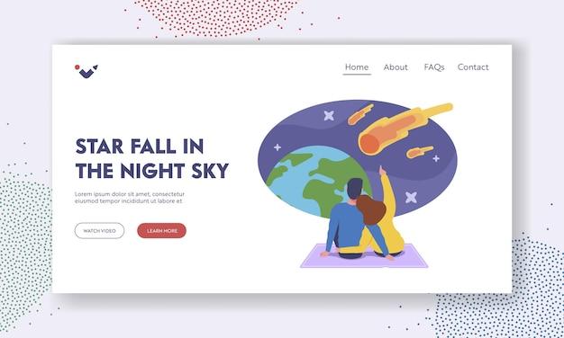 Charaktere, die meteoritenfall beobachten, romantische dating-landing-page-vorlage. liebespaar machen wunschblick auf naturphänomen im himmel mit fallenden asteroiden, cartoon-menschen-vektor-illustration