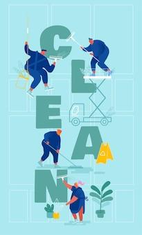 Charaktere in uniform mit sauberer ausrüstung arbeiten. servicekonzept für professionelle reinigungskräfte. arbeiter wischen kehrboden reiben fenster poster banner, flyer, broschüre cartoon flat