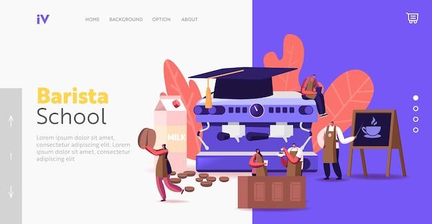 Charakterstudie in der barista-schule, landing page template für kaffeebrauen. winziger barista in schürzen bei riesiger kaffeemaschine cook cappuccino, espresso, americano drinks. cartoon-menschen-vektor-illustration