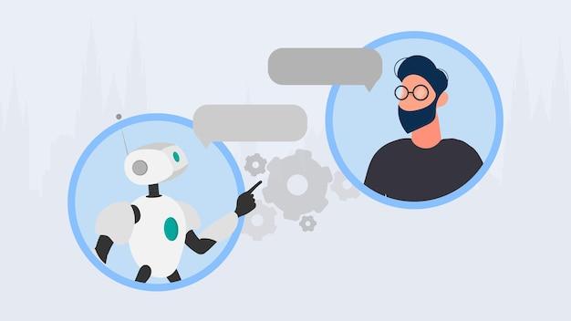 Chatbot-banner. ein roboter im dialog mit einem mann. geeignet für apps, websites und themen rund um automatische antworten und künstliche intelligenz. vektor.