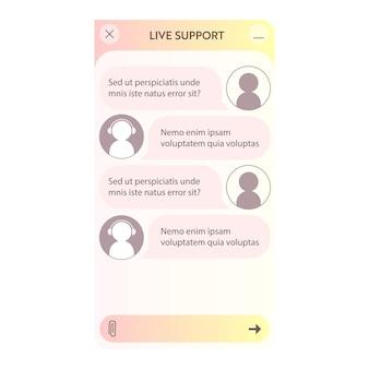 Chatbot-fenster. benutzeroberfläche der anwendung mit online-dialog. gespräch mit einem roboterassistenten