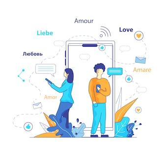 Chatbot übersetzt nachrichten in sozialen netzwerken.