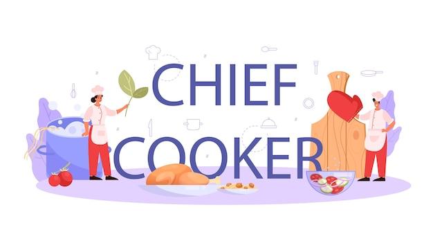 Chefkoch oder kulinarischer spezialist typografisches header-konzept