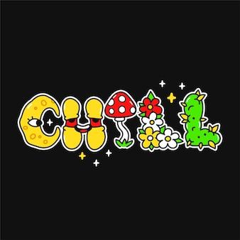 Chill-zitat, trippy psychedelische buchstaben. vektor handgezeichnete doodle-cartoon-illustration. chill-zitat.lustige trippy-buchstaben, saurer modedruck für t-shirt, posterkonzept