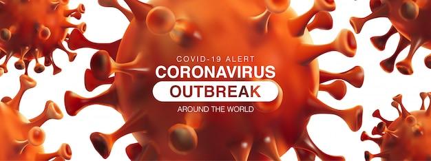 China-epidemie coronavirus 2019-ncov in wuhan, neuartiger coronavirus-alarmausbruch in china. virus covid 19-ncp. verbreitung des neuartigen coronavirus hintergrund.