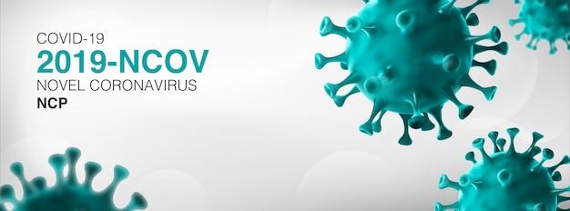 China epidemie coronavirus 2019-ncov in wuhan, neuartiges coronavirus (2019-ncov). virus covid 19-ncp. als ncov bezeichnet wird das einzelsträngige rna-virus.