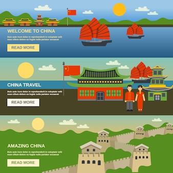 China-kultur 3 flache fahnen eingestellt