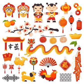 China neujahrsvektorikonen setzen dekorativen feiertag. chinesische traditionelle symbole und objekte drache, hund, feuerzeug und osttee, berühmte orientalische kultur chinesische neujahrsfeierillustration
