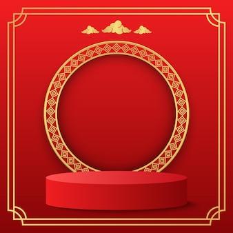 China red podium podium bühne im chinesischen stil