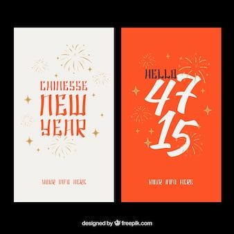 Chinese new year banner mit feuerwerk