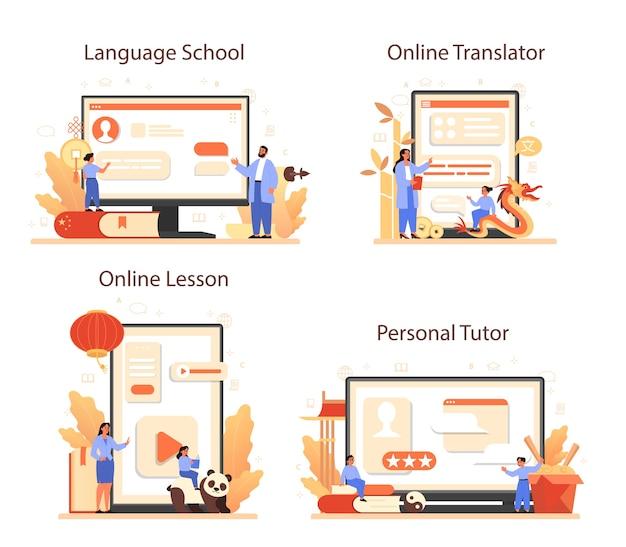 Chinesisch lernen online-service oder plattform-set