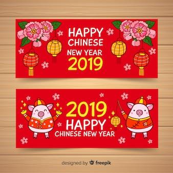 Chinesische banner des neuen jahres 2019