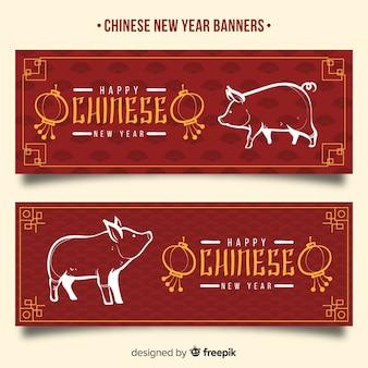 Chinesische Banner des neuen Jahres