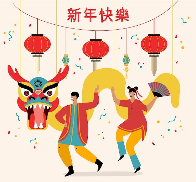 Chinesische bootsfestillustration mit leuten und drachen