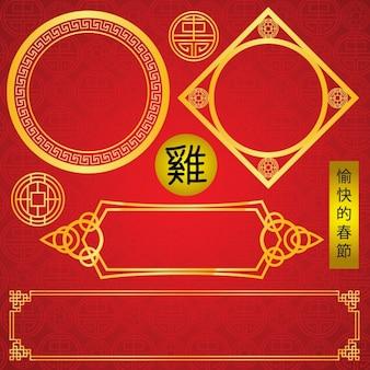 Chinesische dekorative elemente