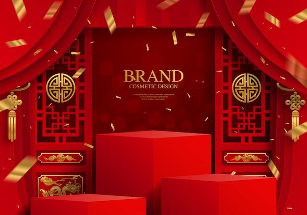 Chinesische elemente des podiums und der papierkunst auf hintergrund.