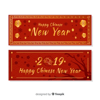 Chinesische fahne des neuen jahres der goldenen blumen