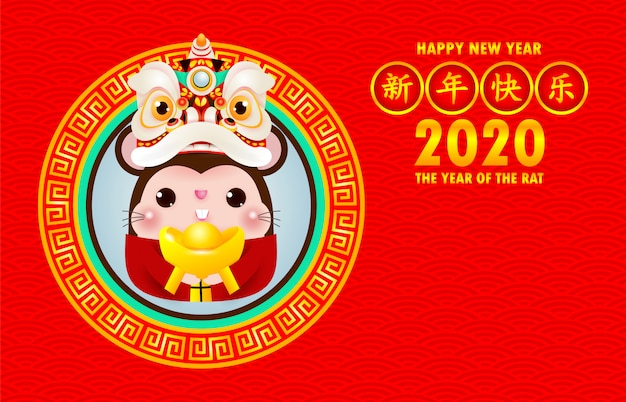 Chinesische fahne des neuen jahres der kleinen ratte