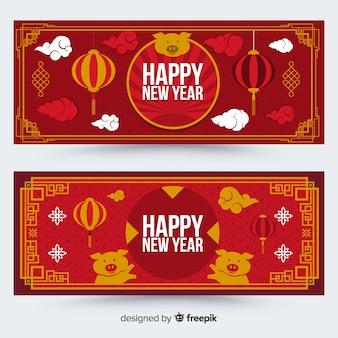Chinesische fahne des neuen jahres