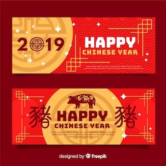 Chinesische fahne vorlage des neuen jahres