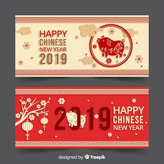 Chinesische fahnen des neuen jahres 2019 im papierstil