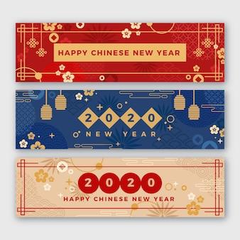 Chinesische fahnen des neuen jahres im flachen design