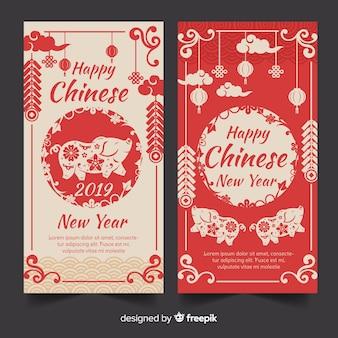 Chinesische fahnenschablone des neuen jahres des blumenschweins