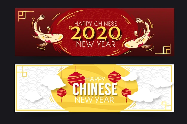 Chinesische fahnenschablone des neuen jahres des flachen designs