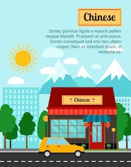 Chinesische fahnenschablone mit shopgebäude