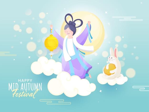 Chinesische göttin (chang'e) hält eine laterne mit kaninchen und wolken auf vollmondblauem bokeh-hintergrund für happy mid autumn festival.