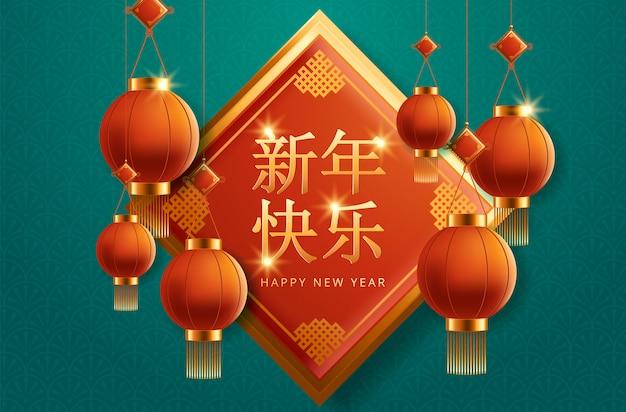 Chinesische grußkarte für 2020 neujahr.